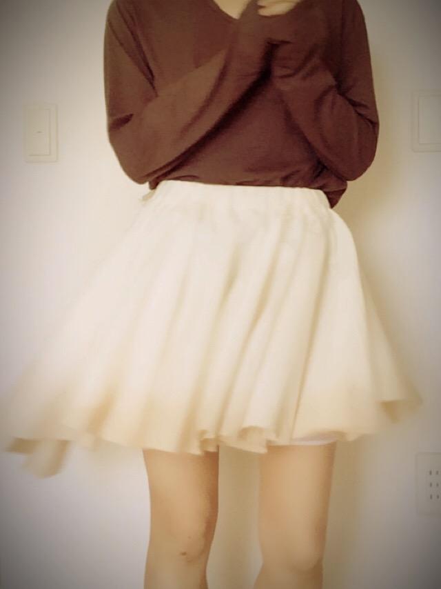 milk tea skirt