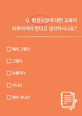 8-입주신청서-질문.png
