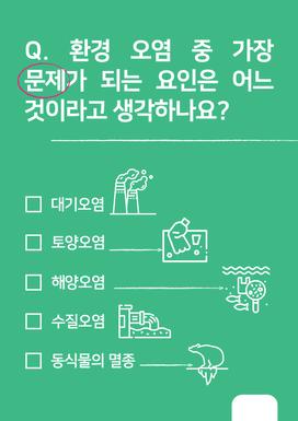 1-입주신청서-질문.png