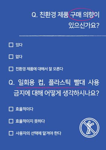 5-입주신청서-질문.png