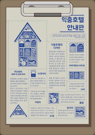 미래마게시판(4)_클립보드.png