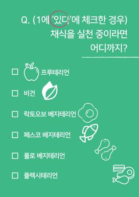 11-입주신청서-질문.png