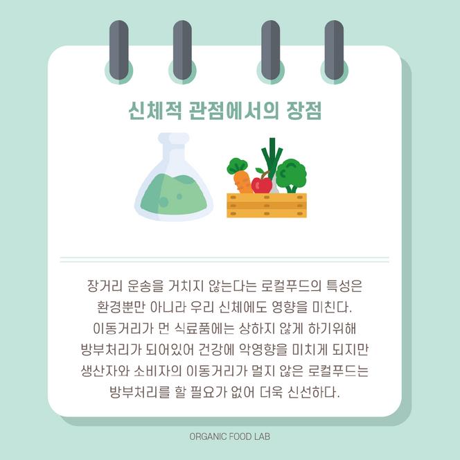 카드뉴스 (3).png