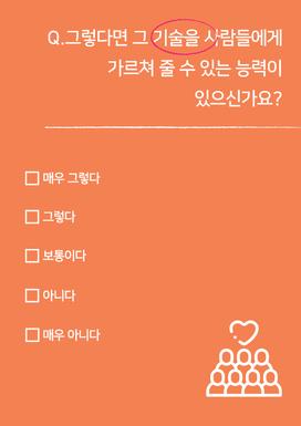 14-입주신청서-질문.png