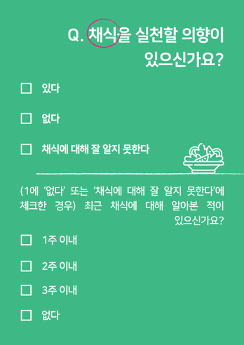 10-입주신청서-질문.png