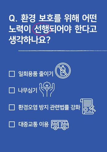 3-입주신청서-질문.png
