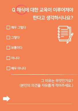 12-입주신청서-질문.png