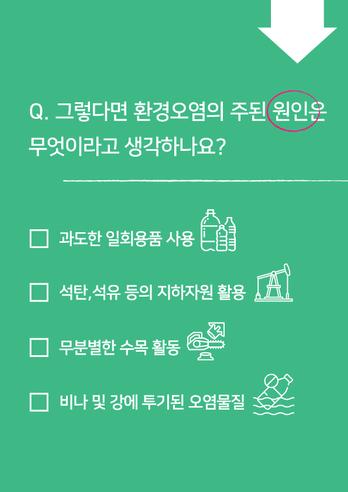 2-입주신청서-질문.png