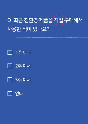 4-입주신청서-질문.png
