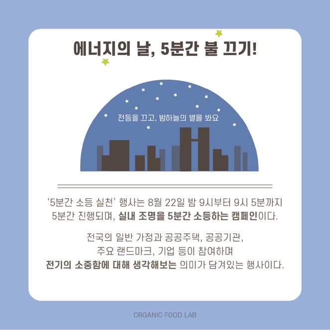 카드뉴스 (5).png