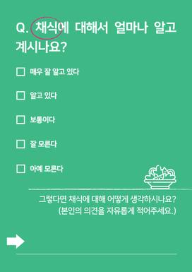 9-입주신청서-질문.png