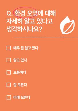 7-입주신청서-질문.png