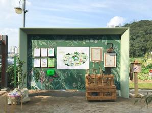 마을 여행사의 미래마을 외부 게시판