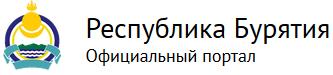 egov-buryatia.ru.png