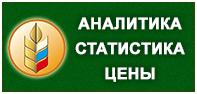specagro.ru.png