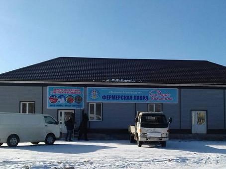 О нас в СМИ: В Закаменске открылся рынок фермерской продукции