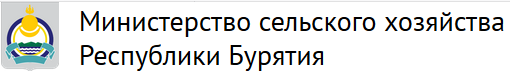 egov-buryatia.ru-minselhoz.png