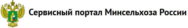 service.mcx.ru-Home-Service.png