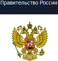 government.ru.png