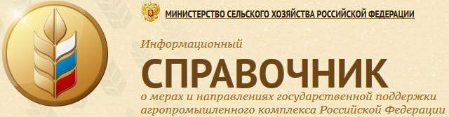 www.gp.specagro.ru-region.png