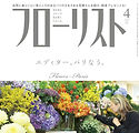 florist4_250dpi-1.jpg