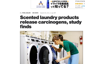 Carcinogens in Your Laundry?