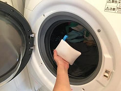 laundry, sensitive skin, allergy, baby laundry, organic laundry