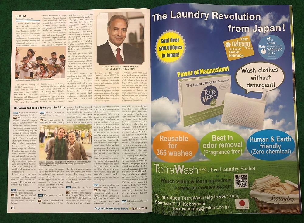 Terra Wash+Mg on Organic & Wellness News