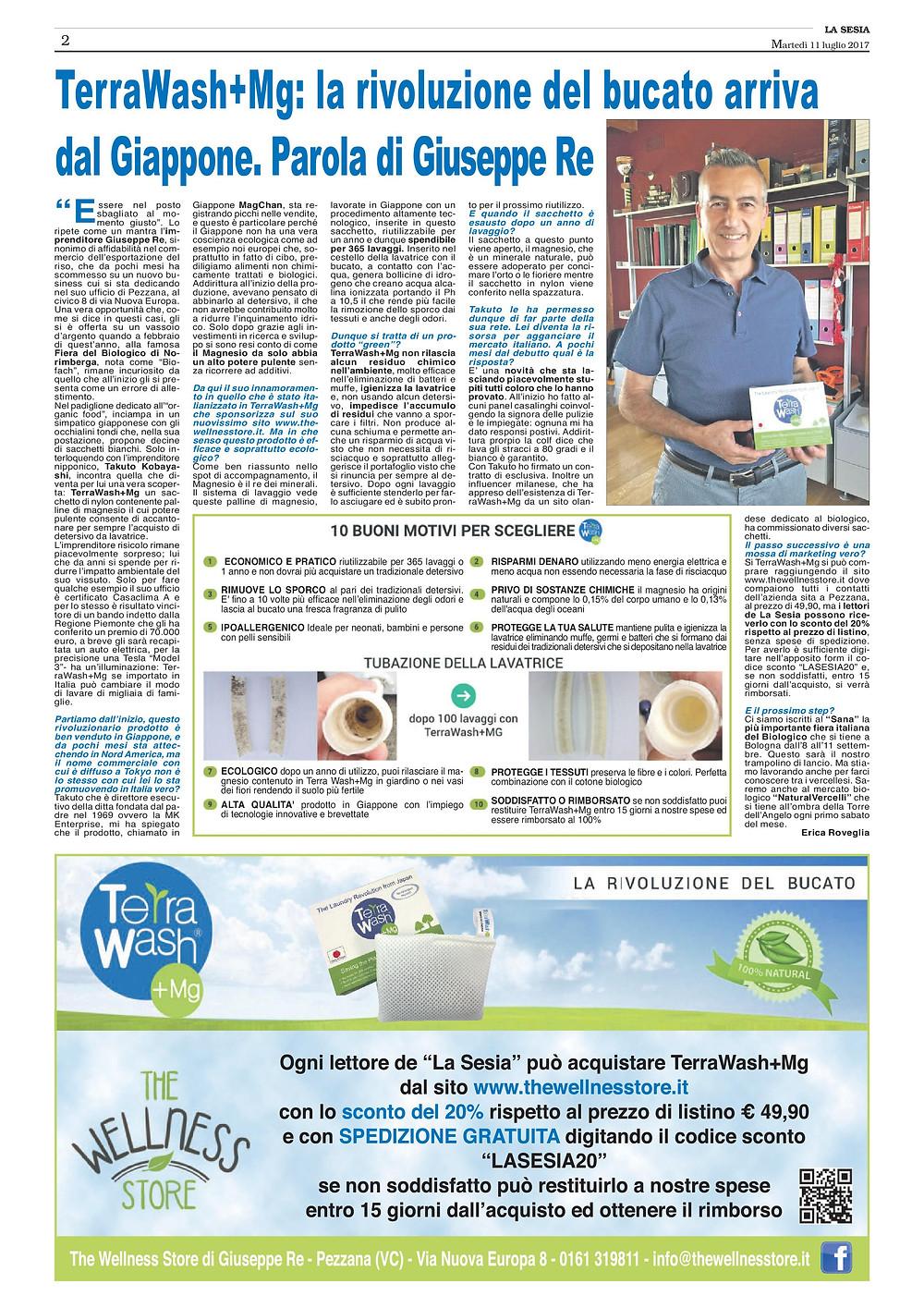 Terra Wash+Mg on Italian Newspaper