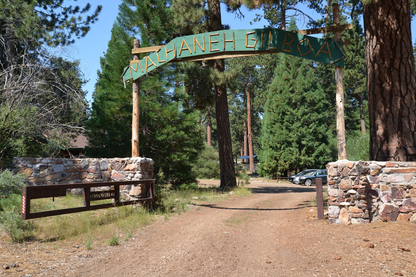 Camp Entrance Arch