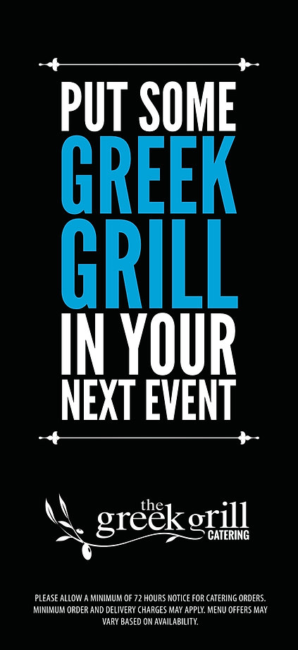 Greek Grill Catering Menu -Front[1].jpg