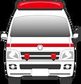 救急車 緊急自動車