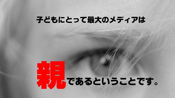 保護者1.JPG