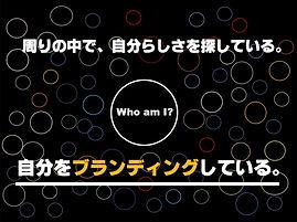 jibun_branding.jpg