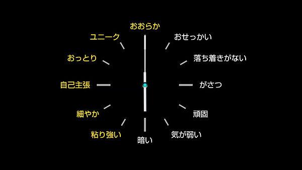 高校生4.JPG