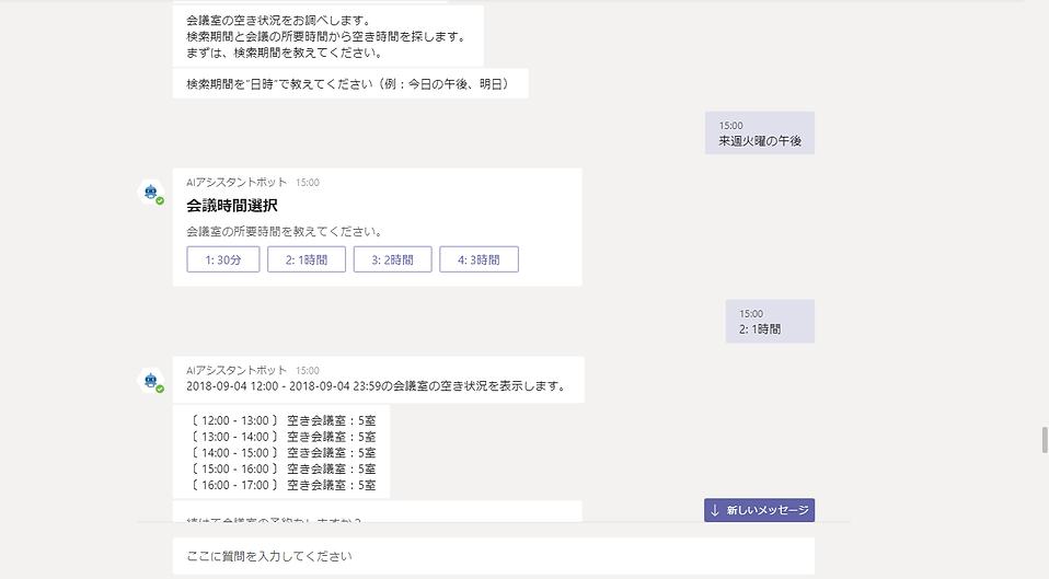 スケジュール登録1.png