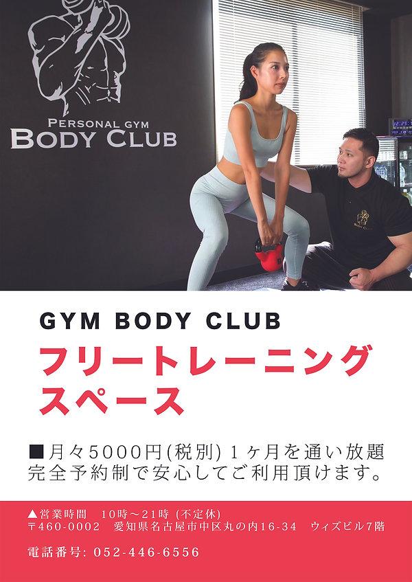 A1_gym.jpg