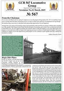 Newsletter 32 Mar 2019-1.jpg
