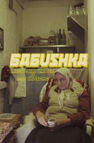 BABUSHKA (2019)