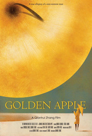GOLDEN APPLE (2019)