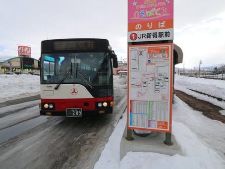 新得方面からバスに乗ってマッシングワークス へ
