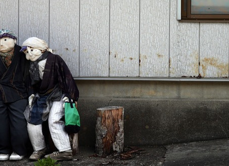 Economic Stagnation, and How to Avoid It: Lessons from Japan in a Post-Pandemic World