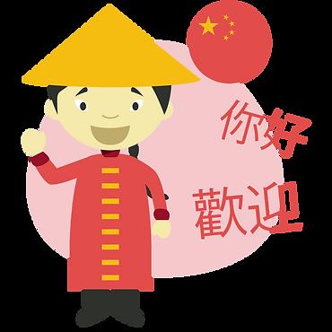 chino.png