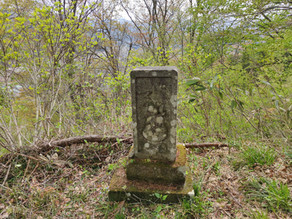 Yuzawa Hyakuban-Kannon Hiking Course