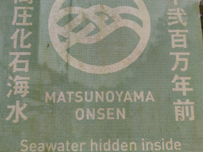 An Unusual Childhood in Matsunoyama Onsen