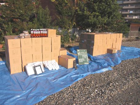 イヤシロチ施工・金沢市・炭素埋設の一例