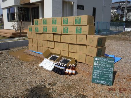 イヤシロチ施工・岐阜市・炭素埋設の一例