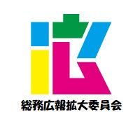 埼玉県 比企青年会議所 総務広報拡大委員会