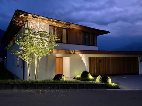 Einfamilienhäuser & Wohnungen Aussenbeleuchtung
