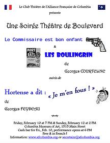 ThéâtreDeBoulevard2010_affiche.png